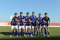 "U-22""ú-{'ão\/Japan team group line-up (JPN),..FEBRUARY 12, 2011 - Football :..International friendly match between U-22 Bahrain 0-2 U-22 Japan at the Bahrain National Stadium in Manama, Bahrain. (Photo by FAR EAST PRESS/AFLO)"