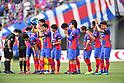 Soccer: 2018 J1 League: FC Tokyo 3-2 Nagoya Grampus