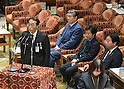 Ordinary Session of Japanese Diet on Feb 3rd