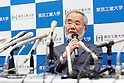 Yoshinori Ohsumi returns to Japan with Nobel Prize