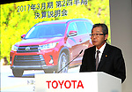 November 8, 2016, Tokyo, Japan - Japanese automobile giant Toyota Motor executive vice president Takahiko Ijichi announces the company's first half financial result ended September 30 at Toyota's Tokyo office on Tuesday, November 8, 2016. Toyota said the group operating profit fell 30 percent from a year earlier as the strong yen.  (Photo by Yoshio Tsunoda/AFLO) LWX -ytd-