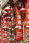 San Francisco: Lanterns in Chinatown Grant Avenue.  Photo copyright Lee Foster. Photo # casanf104314