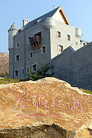 The castle of Treaty Port Vineyard in Yantai, Shandong province, China. 05-Nov-2010