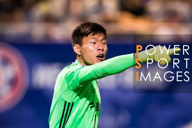 Goalkeeper Yapp Hung Fai of Eastern SC (HKG) reacts during the AFC Champions League 2017 Group G match between Eastern SC (HKG) and Kawasaki Frontale (JPN) at the Mongkok Stadium on 01 March 2017 in Hong Kong, China. Photo by Chris Wong / Power Sport Images