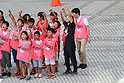 Mami Tani, <br /> AUGUST 25, 2016 : <br /> The countdown event to mark 4 years to the start of <br /> the 2020 Tokyo Paralympic Games <br /> at Tokyo Metropolitan Government, Tokyo, Japan. <br /> (Photo by YUTAKA/AFLO SPORT)