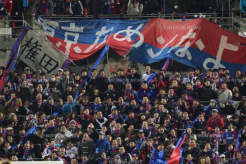 FC FC Tokyo Fans, .MARCH 10, 2012 - Football /Soccer : .2012 J.LEAGUE Division 1 .between Omiya Ardija 0-1 F.C. Tokyo .at NACK5 Stadium Omiya, Saitama, Japan. .(Photo by YUTAKA/AFLO SPORT) [1040]
