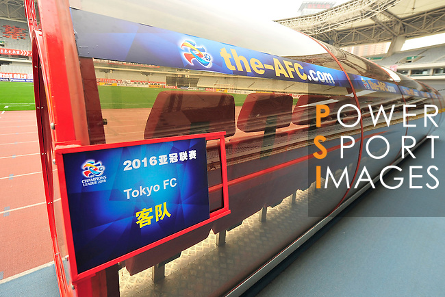 Shanghai SIPG (CHN) vs Tokyo FC (JPN) during AFC Champions League Round of 16 – 2nd leg match on Tuesday, 24 May 2016 held at Shanghai Stadium in Shanghai, China. Photo by Marcio Machado/Power Sport Images