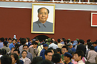 September 29th, 1984. Beijing, China. The Chinese people are on holiday, crowding Tienenman Square for the 35th anniversary of the revolution. People are in their best clothes, they are visiting and photographing each other for the special occasion.