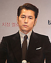 Scarlet Innocence press conference in Seoul