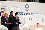 October 28, 2017, Tokyo, Japan - Tokyo Governor Yuriko Koike and Tokyo 2020 CEO Toshiro Muto (L) unveil a countdown board at the countdown event for the Tokyo 2020 Olympic Games, 1,000 days before the opening of the Olympics in Tokyo on Saturday, October 27, 2017. .   (Photo by Yoshio Tsunoda/AFLO) LWX -ytd-
