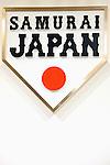 WBC  World Baseball Classic Japanese new symbol mark, OCTOBER 9, 2013 - Baseball : World Baseball classic new head coach first news conference in Tokyo, Japan. Hiroki Kokubo was appointed Japanese head coach for World Baseball Classic games. (Photo by Yusuke Nakanishi/AFLO SORT)