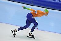 SCHAATSEN: HEERENVEEN: IJsstadion Thialf, 16-11-2012, Essent ISU World Cup, Season 2012-2013, Ladies 3000 meter Division A, Diane Valkenburg (NED), ©foto Martin de Jong