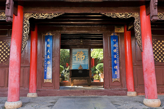 Puxian Temple in old Lijiang, China