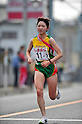 Kasumi Nishihara (Yamada Denki), NOVEMBER 3, 2011 - Ekiden : The 22th East Japan Industrial Women's Ekiden Race in Saitama, Japan. (Photo by Jun Tsukida/AFLO SPORT) [0003]