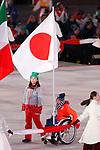 Momoka Muraoka (JPN), MARCH 18, 2018 - : PyeongChang 2018 Paralympics Winter Games Closing Ceremony at PyeongChang Olympic Stadium in Pyeongchang, South Korea. (Photo by Yusuke Nakanishi/AFLO SPORT)