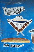 Cuisine sénégalaise / Senegalese cuisine