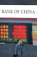 Index board outside Bank of China in Hong Kong..