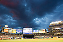 Yankee Stadium (Yankees),<br /> MAY 22, 2015 - MLB : A General view of the Yankee Stadium during the Major League Baseball game between the New York Yankees and Texas Rangers at Yankee Stadium in Bronx, New York, United States.<br /> (Photo by Thomas Anderson/AFLO) (JAPANESE NEWSPAPER OUT)
