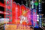 Japan, Tokyo, Shinjuku, Pachinko Neon Sign (Zoom Effect)