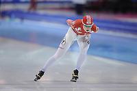 SCHAATSEN: HEERENVEEN: IJsstadion Thialf, 16-11-2012, Essent ISU World Cup, Season 2012-2013, Ladies 3000 meter Division B, Tatyana Ushakova (RUS), ©foto Martin de Jong