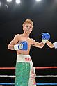 Boxing : Komagatani Gymnasium