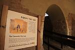 Israel, Southern Coastal Plain, the Canaanite City Gate of Ashkelon