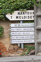 Dne Virely Arcelain, Billard Gonnet, Pothier Rieusset, signs. The village. Pommard, Cote de Beaune, d'Or, Burgundy, France