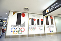 General view, SEPTEMBER 1, 2015 : Tokyo 2020 Olympics and Tokyo 2020 Paralympic Games logos on display at Narita International Airport in Chiba, Japan. The Tokyo Organising Committee announced on September 1st that they would cease using the logo emblem for the 2020 Tokyo Olympic and Paralympic Games. (Photo by AFLO)
