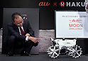 KDDI demonstrates Japanese moon rover robot