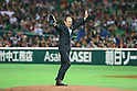 Sadaharu Oh, .MARCH 2, 2013 - WBC : .2013 World Baseball Classic .1st Round Pool A .between Japan 5-3 Brazil .at Yafuoku Dome, Fukuoka, Japan. .(Photo by YUTAKA/AFLO SPORT)