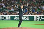 Sadaharu Oh, .MARCH 2, 2013 - WBC : .2013 World Baseball Classic .1st Round Pool A .between Japan 5-3 Brazil .at Yafuoku Dome, Fukuoka, Japan. .(Photo by YUTAKA/AFLO SPORT)