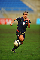 USA forward Lauren Cheney chases down the ball. .The USA captured the 2010 Algarve Cup title by defeating Germany 3-2, at Estadio Algarve on March 3, 2010.