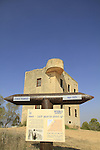 Israel, Negev, the security house of Old Beeri