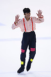 Pratham Tated of India competes in Basic Novice Subgroup B Boys Free Skating during the Asian Open Figure Skating Trophy 2017 on August 02, 2017 in Hong Kong, China. Photo by Marcio Rodrigo Machado / Power Sport Images