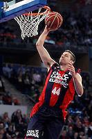 Caja Laboral Baskonia's Nemanja Bjelica during Spanish Basketball King's Cup match.February 07,2013. (ALTERPHOTOS/Acero)