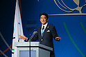 Shinzo Abe, <br /> SEPTEMBER 7, 2013 : <br /> Prime minister of Japan Shinzo Abe speaks during the 2020 Summer Olympic Games bid fianl presentation during the 125th International Olympic Committee (IOC) session in Buenos Aires Argentina, on Saturday September 7, 2013. <br /> (Photo by YUTAKA/AFLO SPORT) [1040]