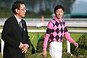 Horse Racing : Kyoto Daishoten 2017