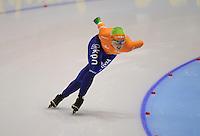 SCHAATSEN: HEERENVEEN: IJsstadion Thialf, 18-11-2012, Essent ISU World Cup, Season 2012-2013, Ladies 1000 meter Division A, Laurine van Riessen, ©foto Martin de Jong
