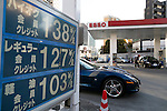 Esso gas station in Tokyo, Japan on December 4, 2015. Japan's largest oil refiner and wholesaler JX Holdings Inc., which operates ENEOS gas stations, is continuing talks to finalize the acquisition of competitor TonenGeneral Sekiyu by the end of this year. The companies have combined sales of 14 trillion yen ($113 billion) and plan a share swap in the latest move towards consolidating their businesses by 2017. JX Holdings operates 14,000 ENEOS gas stations and TonenGeneral operates Esso, Mobil and General brand gas stations. Together they represent around 40% of all stations in Japan. (Photo by Rodrigo Reyes Marin/AFLO)