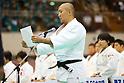 Keiji Suzuki (JPN), .May 12, 2012 - Judo : .All Japan Selected Judo Championships, Opening Ceremony .at Fukuoka Convention Center, Fukuoka, Japan. .(Photo by Daiju Kitamura/AFLO SPORT) [1045]