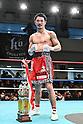 Boxing at Korakuen Hall in Tokyo