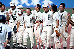 Nishogakusha Highschool,<br /> JULY 29, 2014 - Baseball : Nishogakusha players celebrate after winning the Japanese High School Baseball Championship preliminary East Tokyo division final game against Teikyo Highschool at Jingu Stadium in Tokyo, Japan.<br /> (Photo by Hitoshi Mochizuki/AFLO)