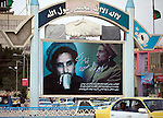 "5 June 2013, Mazar-i-Sharif, Afghanistan. A display of freedom fighter Ahmad Shah Massoud in the centre of town newer to The Shrine of Hazrat Ali, also known as the Blue Mosque, is a mosque in Mazar-i-Sharif, Afghanistan. It is one of the reputed burial places of Ali ibn Abi Talib, cousin and son-in law of Muhammad. The mazar is the building which gives the city in which it is located, Mazar-i-Sharif (meaning ""Tomb of the Exalted"") its name. Picture by Graham Crouch/World Bank"