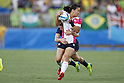 Ayaka Suzuki (JPN), <br /> AUGUST 6, 2016 - /Rugby : <br /> Women's Pool Round Pool C <br /> between  Great Britain 0-40 Japan Women's <br /> at Deodoro Stadium <br /> during the Rio 2016 Olympic Games in Rio de Janeiro, Brazil. <br /> (Photo by Yusuke Nakanishi/AFLO SPORT)