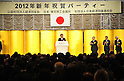 January 5, 2012, Tokyo, Japan - Japan's Prime Minister Yoshihiko Noda delivers his statement during a New Year party jointly hosted by Japans three major business organization in Tokyo on Thursday, January 5, 2012. (Photo by Natsuki Sakai/AFLO) [3615] -mis-