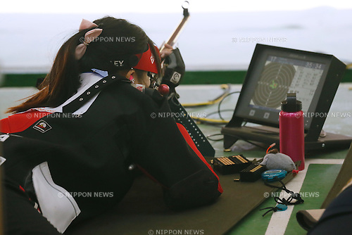 Mai Toishi (JPN), <br /> JULY 6, 2015 - Shooting - Rifle : <br /> The 28th Summer Universiade 2015 Gwangju Women's 50m Rifle Prone at Naju Jeollanamdo Shooting Range in Gwangju, South Korea.<br /> (Photo by Sho Tamura/AFLO SPORT)