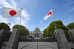Japanese flags are seen at the National Diet building in Tokyo, Japan on May 1, 2019, the first day of the Reiwa Era. (Photo by MATSUO.K/AFLO)