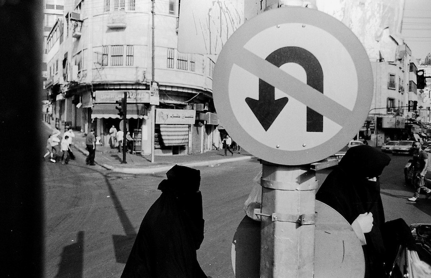 Two Iraqi refugee women walk through downtown Amman, Jordan, August 2009. Photo: Ed Giles.