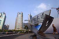 Century Avenue in the in the Pudong business district of Shanghai. The Pudong is Shanghai's major business area..15-APR-05