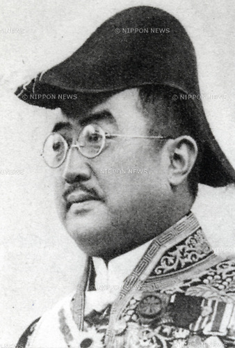Undated - Tsuneo Matsudaira (1877-1949) was a Japanese diplomat of the 20th century. He served as Japanese Ambassador to the United States. In 1929-1935 served as Ambassador to Britain. Also He served as the first head of the new House of Councillors from the entry into effect of the new Japanese constitution until his death.  (Photo by Kingendai Photo Library/AFLO)